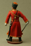 Cossack of Private Escort Guards of His Imperial Majesty